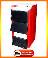 Твёрдотопливный котёл МАЯК АОТ-20 кВт STANDARD PLUS с водоохлаждаемыми колосниками