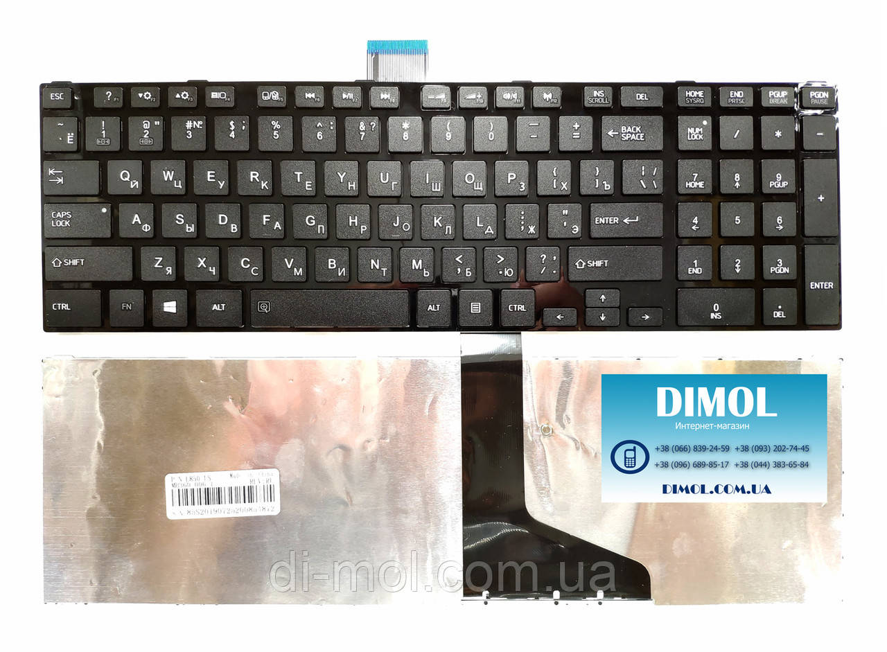 Оригинальная клавиатура для Toshiba Satellite C850, C855, C855D black frame, ru