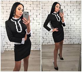 Женское деловое платье РАЗНЫЕ ЦВЕТА