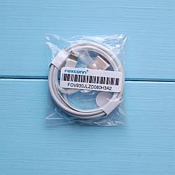 USB дата-кабель для Apple iPhone 7 оригинал (комплектный)