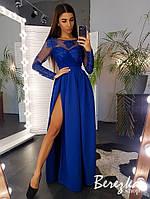 Платье женское макси с кружевным верхом (синий, беж, т.синий,бутылка,бордо,красный, С и М), фото 1