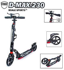 Двухколесный самокат Scale Sports. D-Max -230. Black. Ручной тормоз!