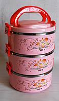Термо ланч-бокс. Контейнер для хранения продуктов, три секции. Розовый
