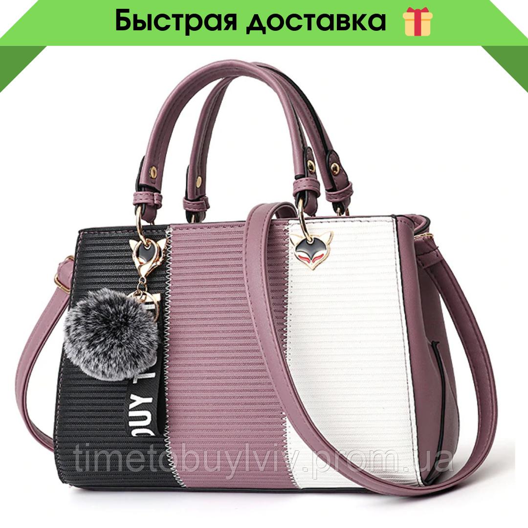 Женские сумки 5 цветов + подарок