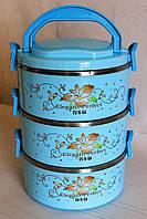 Термо ланч-бокс. Контейнер для хранения продуктов, три секции. Голубой