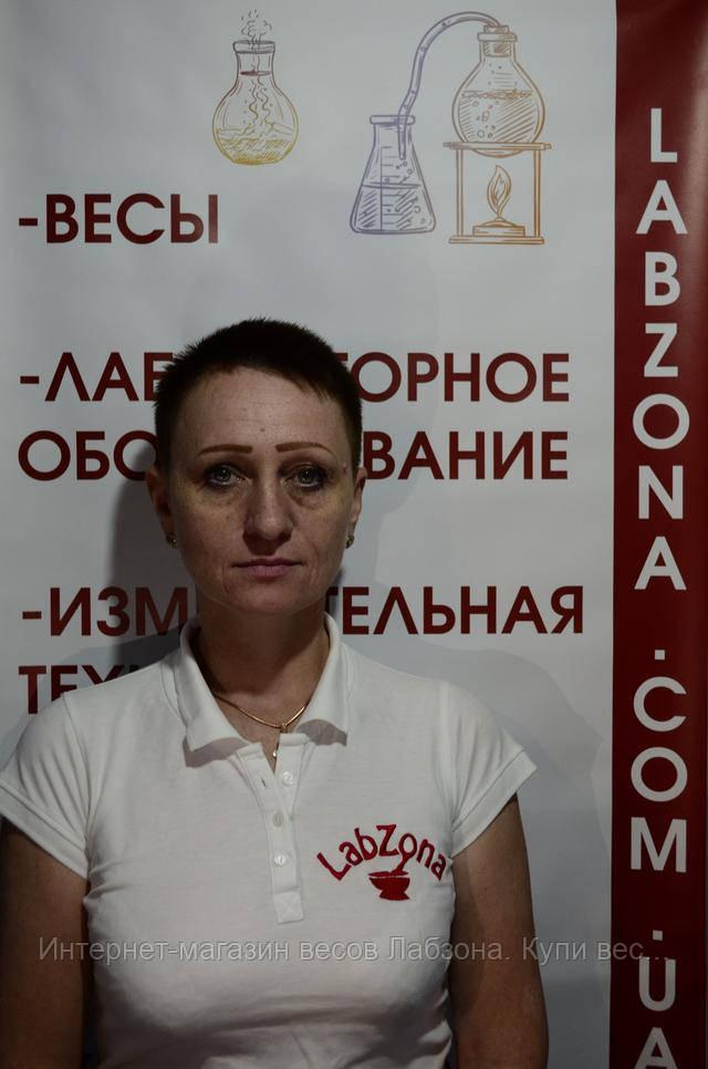 Уварова Юлия