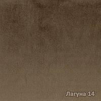 Мебельная ткань велюр Лагуна 14 (производство Мебтекс)
