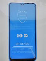Защитное  стекло Full Glue Samsung  M30 / A30 /A20 / A50  / A30s 2019 (черное)