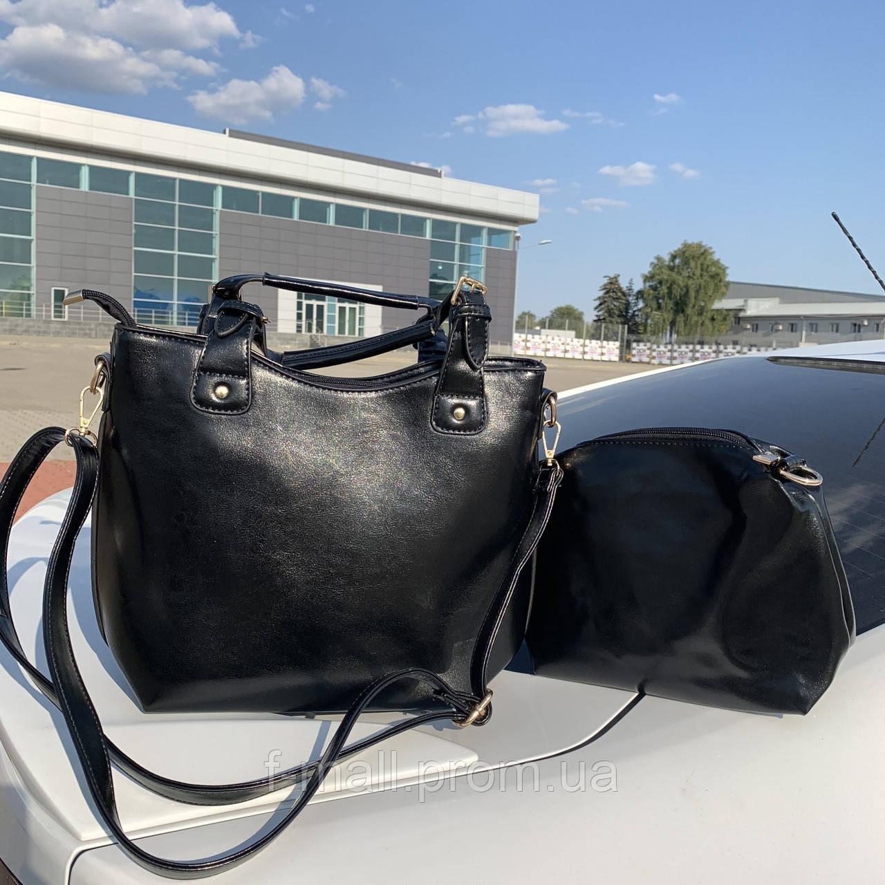 Женская сумка c косметичкой черная  (136-3)