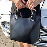 Женская сумка c косметичкой черная  (136-3), фото 2