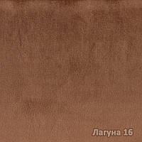 Мебельная ткань велюр Лагуна 16 (производство Мебтекс)