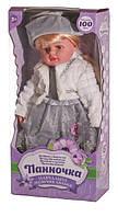 Говорящая кукла Панночка, 50см, в коробке, 53-26-14см M 3863 UA