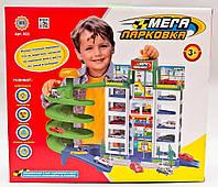 Гараж 922 в 6 этажей, 4 машинки