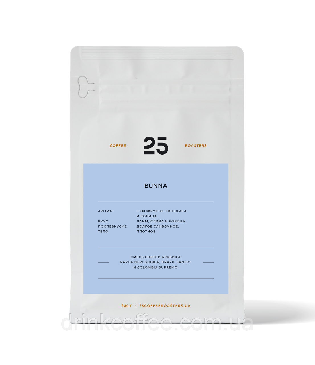 Кофе Bunna, зерно, 25 Coffee Roasters, 1кг