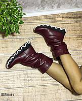 Бордовые полусапожки демисезонные без каблука, фото 1