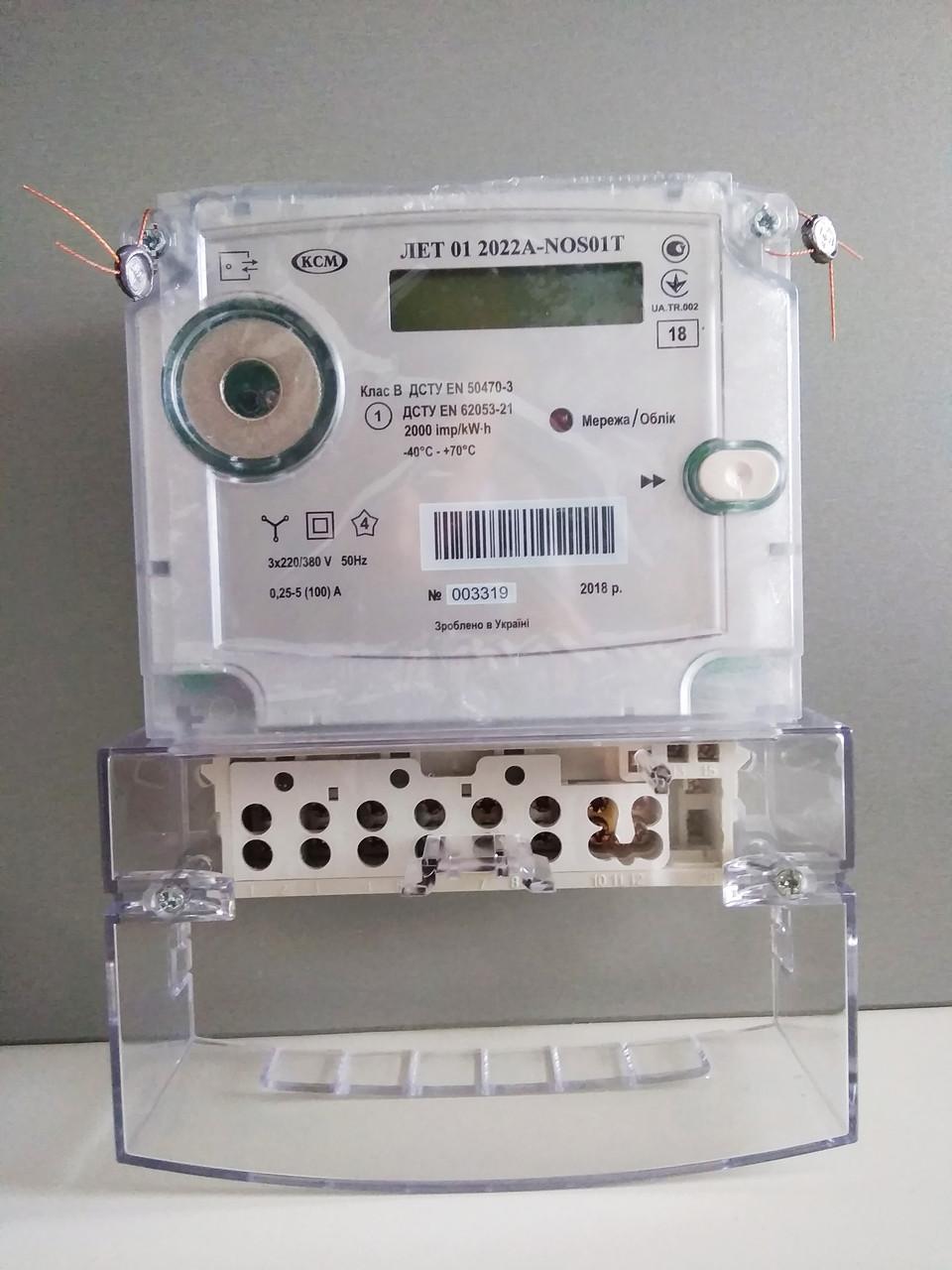Счетчик электрической энергии ЛЕТ 01 2322R-NOS02T 5(120A) трехфазный многотарифный, актив-реактив