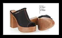 Подошва для обуви женская C 715 коричнева р.36-41, фото 3