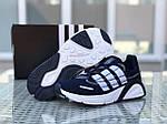 Чоловічі кросівки Adidas (темно-сині з білим), фото 5