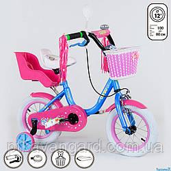 """Велосипед 12"""" дюймов 2-х колёсный РОЗОВЫЙ, ручной тормоз, корзинка, звоночек, сидение с ручкой """"CORSO"""" 1291"""