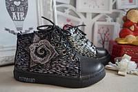 Демисезонная (осенняя) обувь