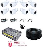 Комплект HD видеонаблюдения 3 Мп для частного дома на 8 камер