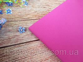Фоамиран 1 мм, 50х50 см, цвет малиновый