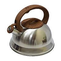 Чайник Музыкальный  Wellberg Whistling 2,5 л. со свистком WB-6658