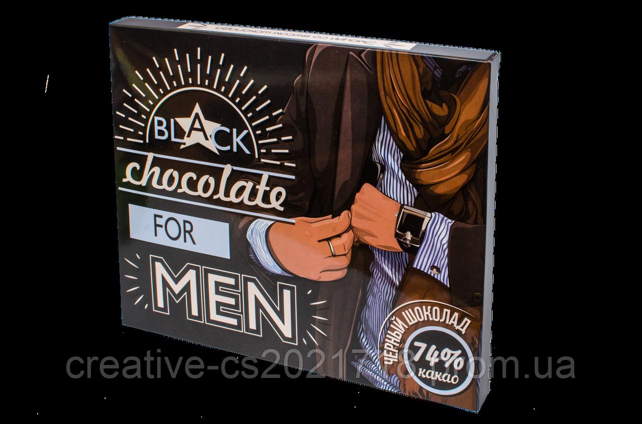"Шоколадный набор ""Black chocolate for men"" 100 г. (черный шоколад) ( 20 плиточек х 5 г.)"