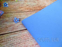 УЦІНКА, фоамиран 1 мм, 50х50 см, колір ВОЛОШКОВИЙ
