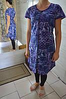 Женский халат с рукавом