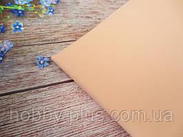 Фоамиран 1 мм, 50х50 см, цвет персиковый