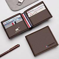 Мужское портмоне бренда BISON DENIM N4470