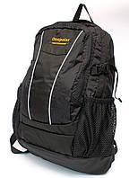 Рюкзак 20 л Onepolar 1601