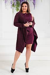 Женский комплект больших размеров: платье и кардиган (в расцветках)