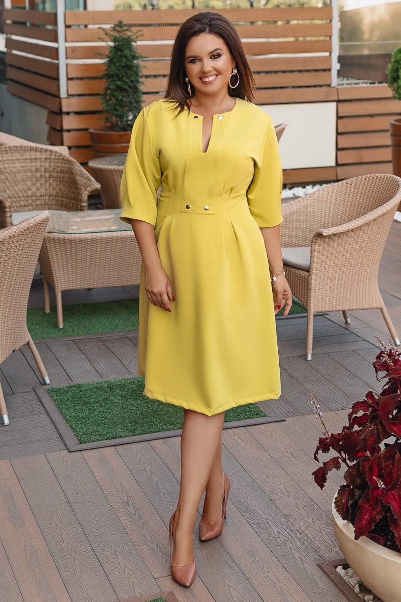 Платье LiLove 716-1 52-54 желтый