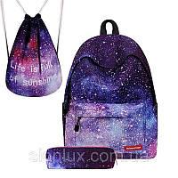 Школьный рюкзакКосмос с пеналом, сумкой, кулоном и помпоном 5 в 1