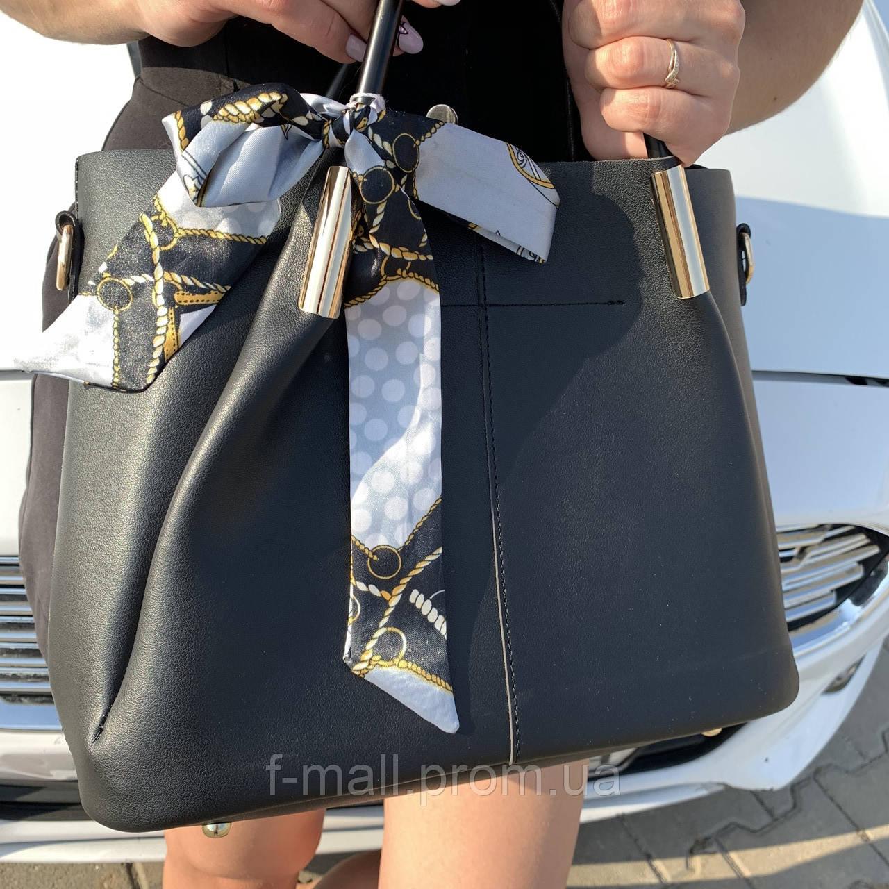 Женская сумка c косметичкой черная  (199)