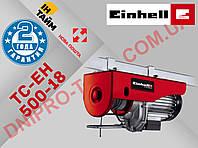 Тельфер Einhell TC-EH 500-18 (2255145)