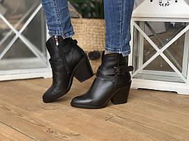 Ботинки YDG Bellini: 20119.1