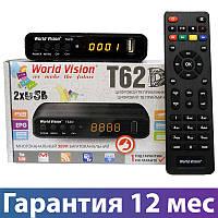 ТВ тюнер Т2 World Vision T-62D HD DVB-T2, тв приставка, ресивер, цифровое телевидение