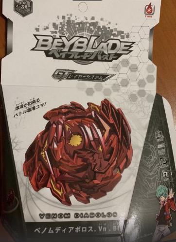 Бейблейд правосторонний beyblade Venom Diabolos Веном Ирейз Диаболос красный