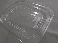 Контейнер пластиковый пищевой IT-810, фото 1