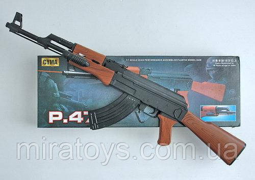 Детский пневматический Автомат АК-47 (Р.47)