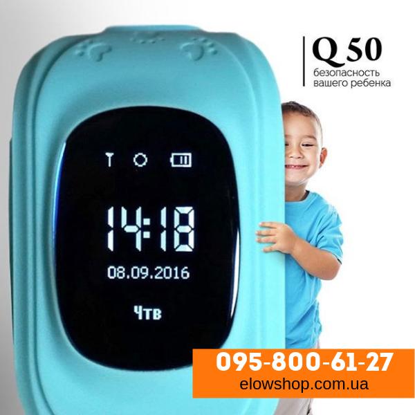 Детские смарт часы с GPS Smart Baby Watch Q50 Розовые, голубые, зеленые, белые, черные
