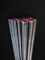 Шпильки из нержавеющей стали М24х1000 А2, фото 1