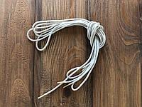 Шнурки обувные круглые 150см цвет телесный