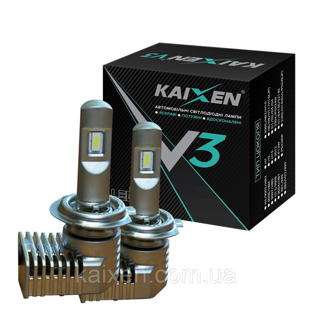 Светодиодные лампы H7 KAIXEN V3 6000K