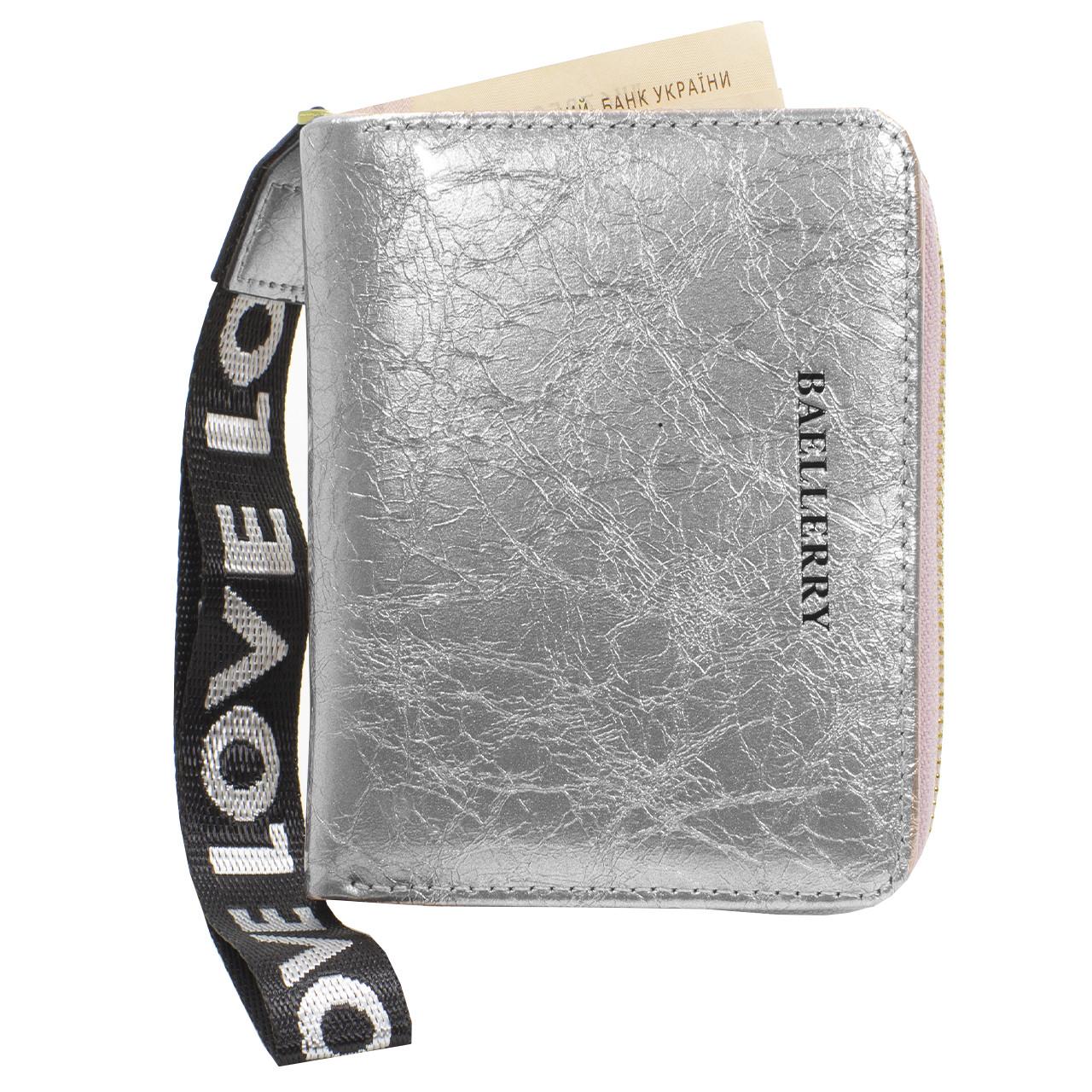 ➤Кошелек Baellerry DR022 Silver для девушек для монет отделения для карт голографический с ремешком