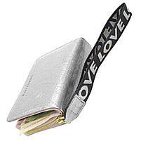 ➤Кошелек Baellerry DR022 Silver для девушек для монет отделения для карт голографический с ремешком, фото 2