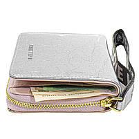 ➤Кошелек Baellerry DR022 Silver для девушек для монет отделения для карт голографический с ремешком, фото 3